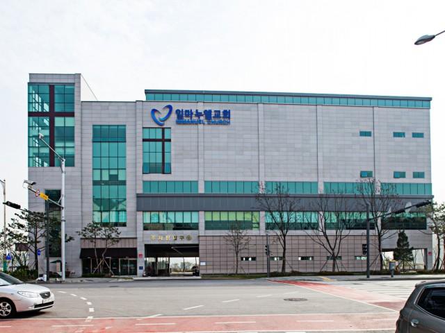 인천_임마누엘경인교회00